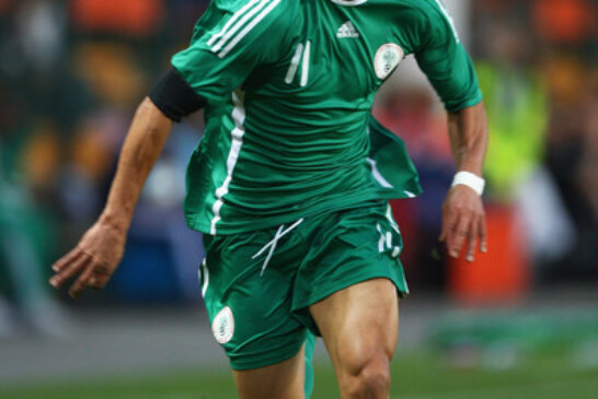 Brazil 2014: AFCON Hero, Mba Dropped…Odemwingie, Yobo Makes