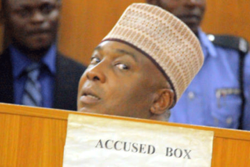 Sources: Police back down on invitation, give Saraki 48 hours to respond in writing