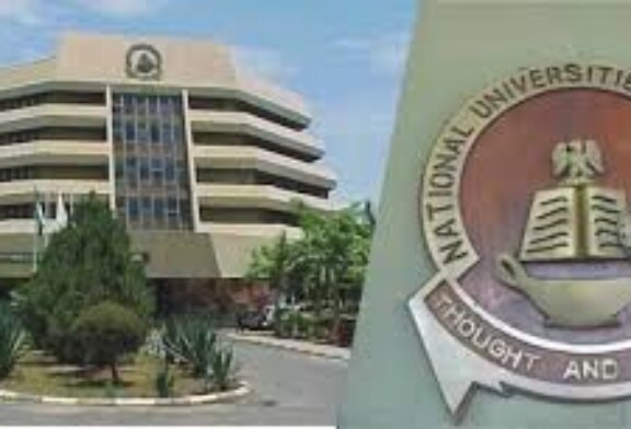 NUC Releases names of 58 illegal universities in Nigeria (FULL LIST)