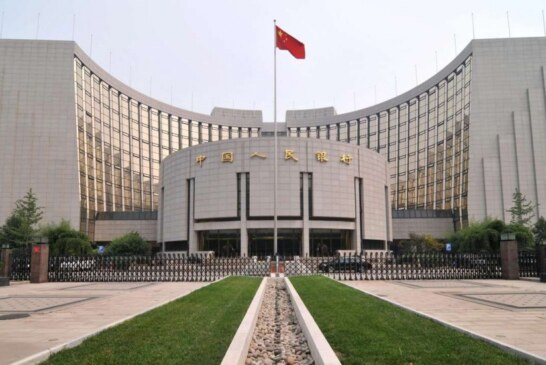 China, Nigeria Sign Currency Swap Deal