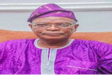 Osun SSG Tests Positive For COVID-19