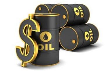 BREAKING: Oil Price Slumps To $33; Shells $12 In Hours