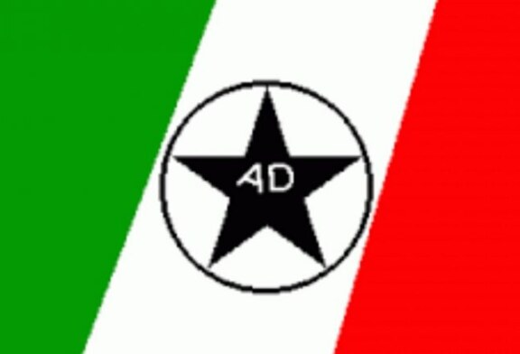 2019: Opposition Parties In Lagos Form Alliance To Challenge APC