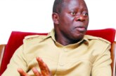 BREAKING: Confusion As Court Overturns Suspension Of Oshiomhole As APC Chairman