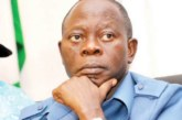 Edo APC Suspends National Chairman Adams Oshiomhole