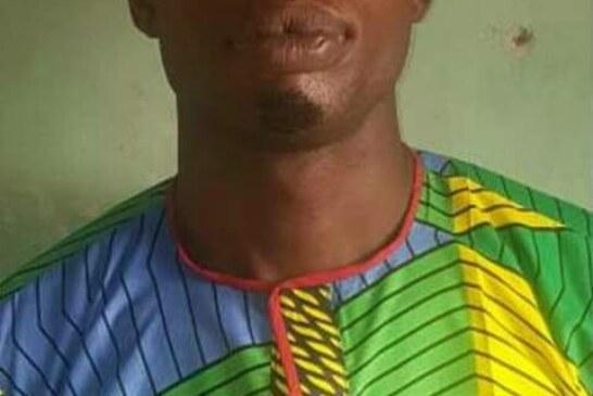 Offa Robbery: Suspected Gang Leader Dies In Police Custody