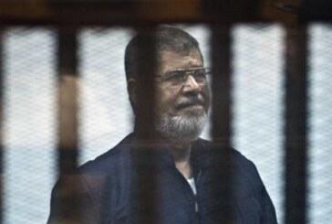 BREAKING: Former President Of Egypt Dies In Court